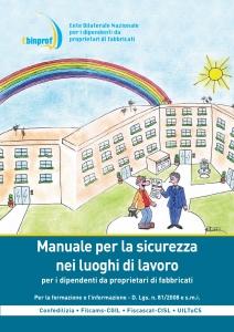 copertina_manualesicurezzaportieri2016